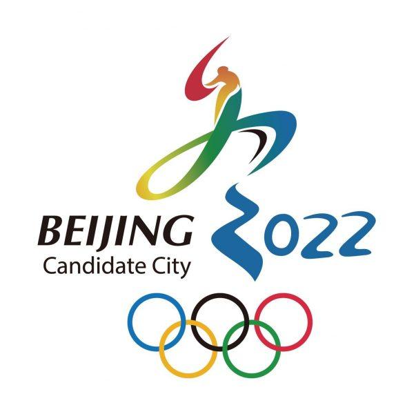 Beijing 2022 Olympics - No Snow | ActionHub