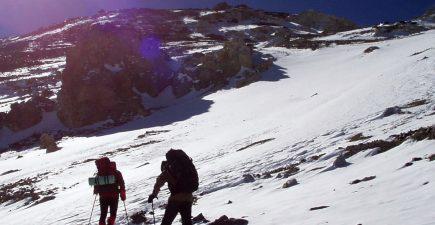 Are you brave enough to climb Aconcagua? | ActionHub