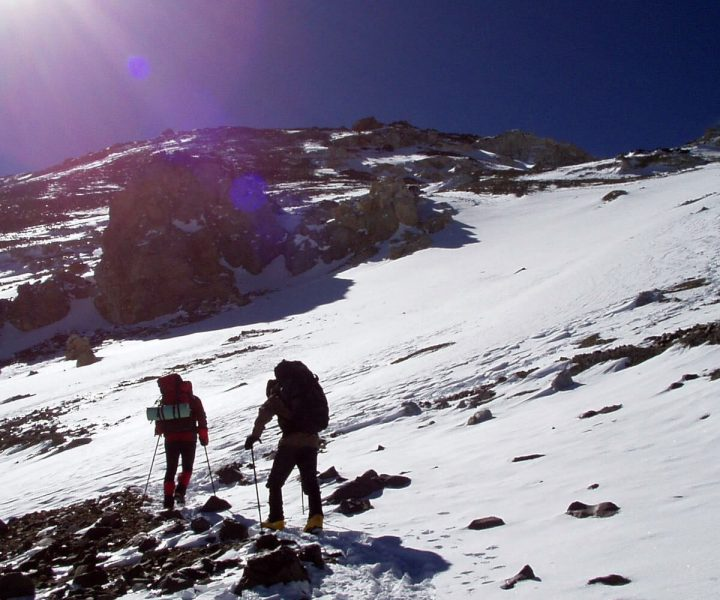 Are you brave enough to climb Aconcagua? | ActionHub