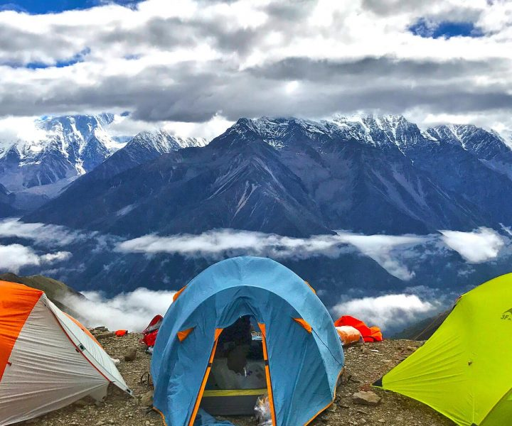 Sleep more comfortably: Preventing tent condensation   ActionHub